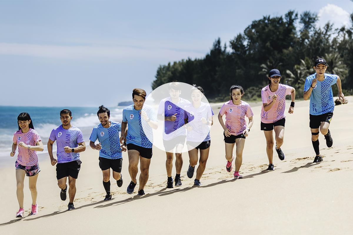 Maikhao Beach Run Festival 2020 - Official Promo