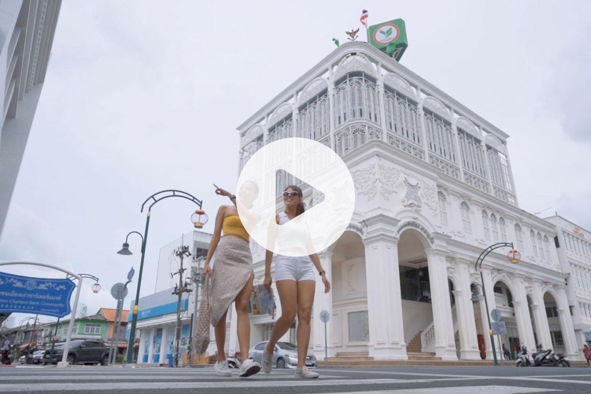 Sino-Portuguese Phuket Old Town